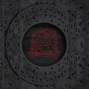 ARSTIDIR LIFSINS - Saga á tveim tungum II: Eigi fjoll né firðir - DOUBLE LP GATEFOLD COLOURED