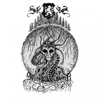 SKOGEN - Skuggorna Kallar - CD